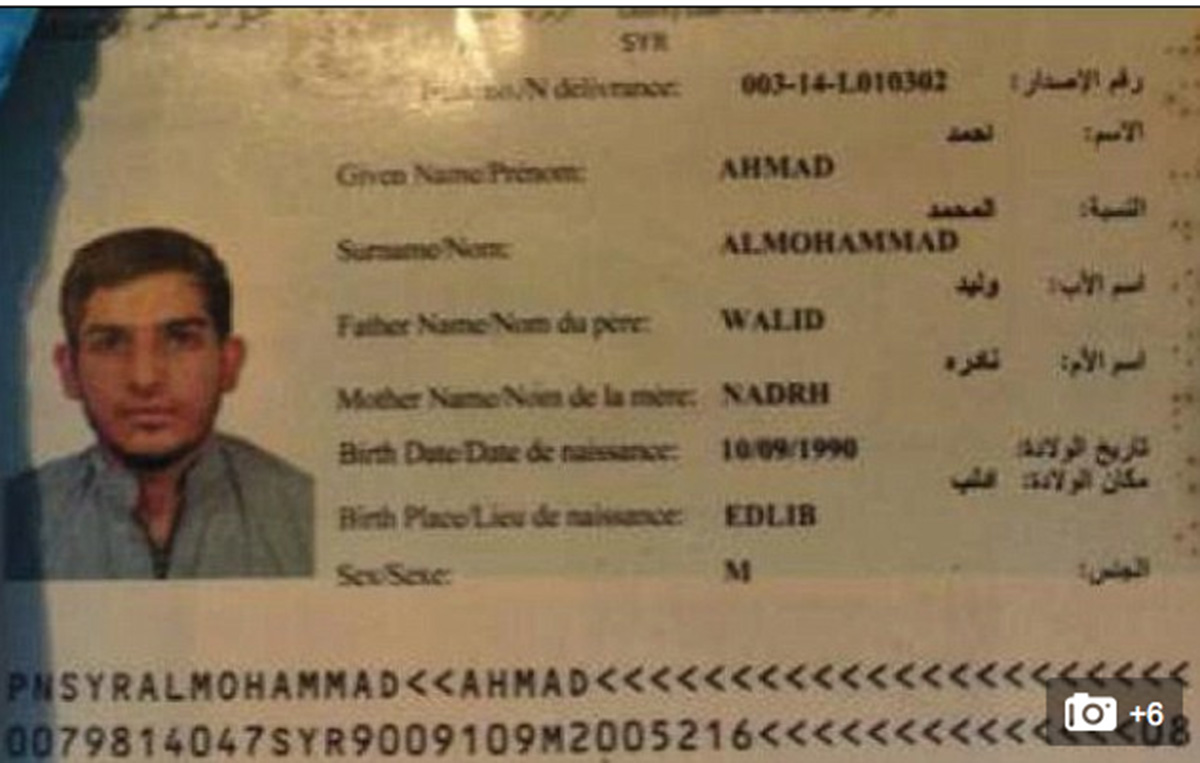how to get a serbian passport